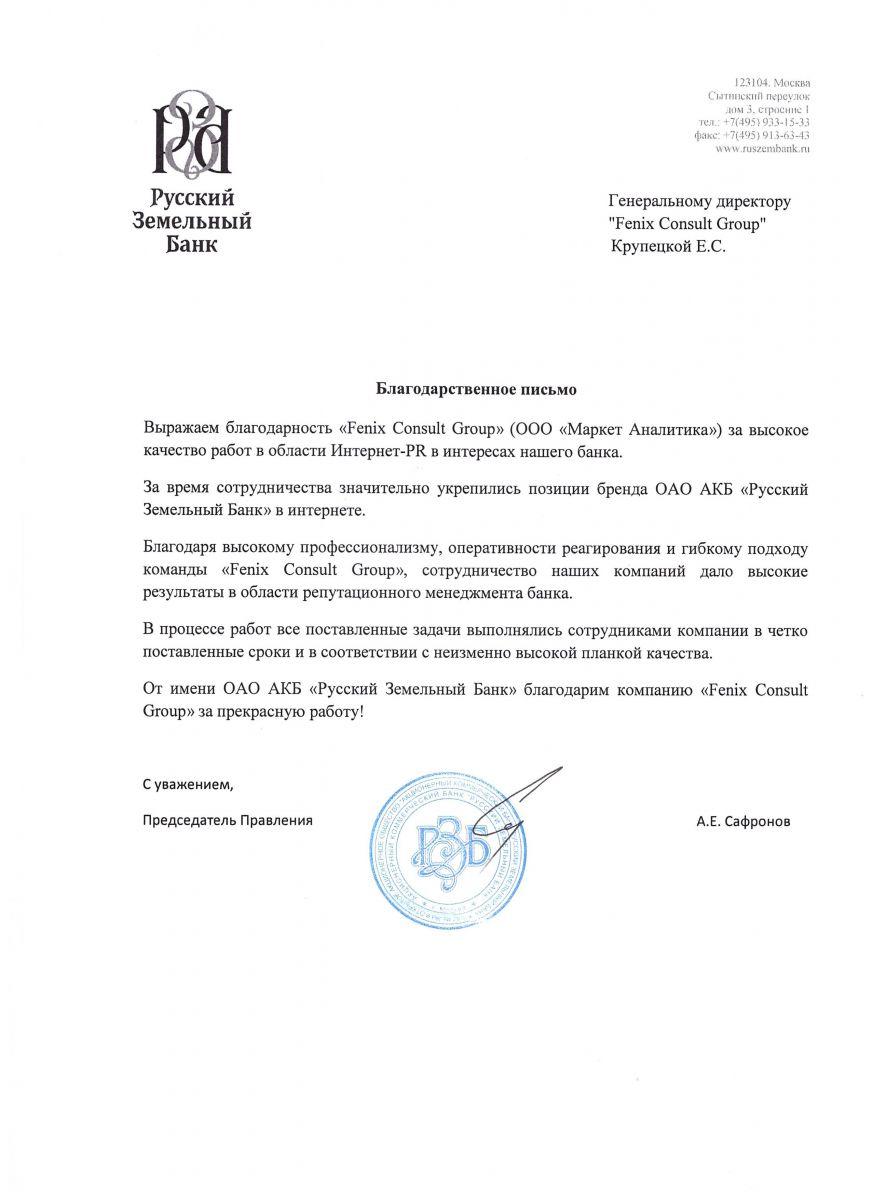 Новости интернет торговли в украине